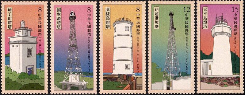 燈塔郵票(109年版)預定11月23日發行。圖/中華郵政提供