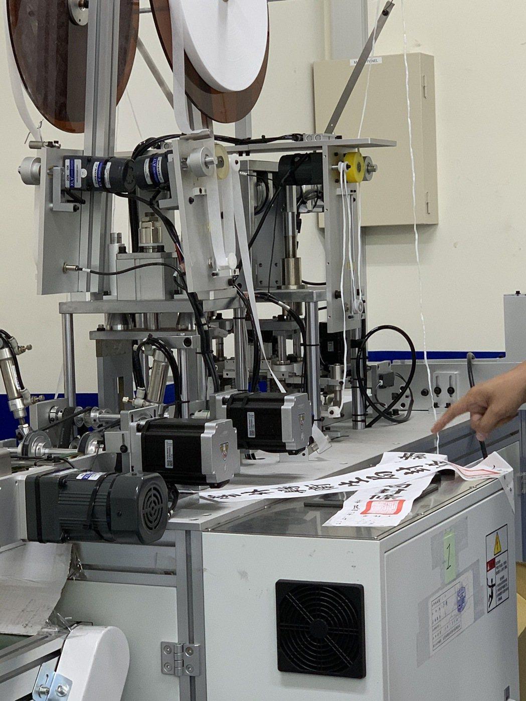 台中市口罩製造商釩泰公司為增加口罩產量,9月起委託未經許可的雲林縣丞威公司製造醫...