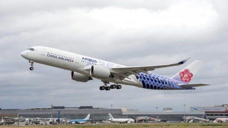 中華航空示意圖。圖/華航提供