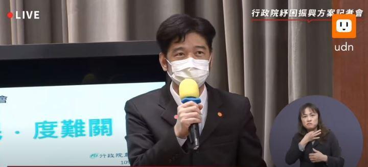 農委會農田水利署10月1日掛牌運作,蔡昇甫是首屆農水署長。圖/取自udn tv