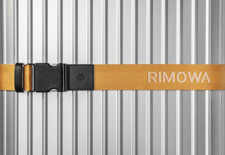 RIMOWA Lifestyle系列行李束帶8,800元。圖/RIMOWA提供