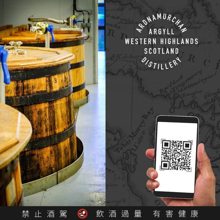 消費者僅需掃描瓶身QR code即可獲得所有資訊。圖/豪邁國際提供。提醒您:禁止...
