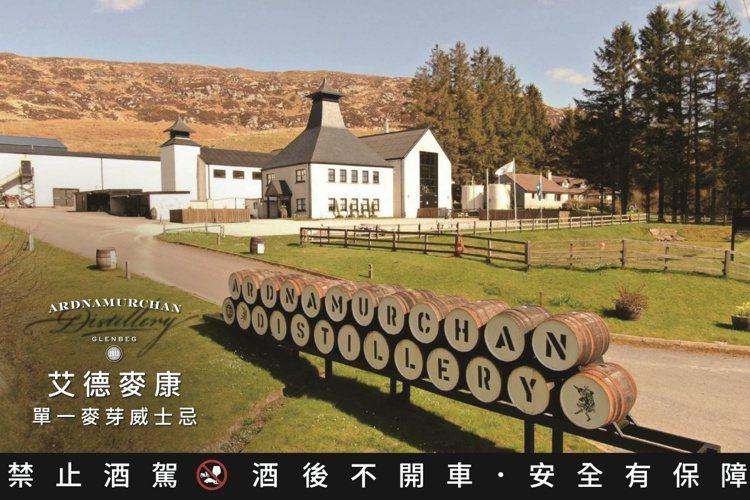 艾德麥康酒廠是艾德麥康半島上,史上唯一的威士忌酒廠。圖/豪邁國際提供。提醒您:禁...