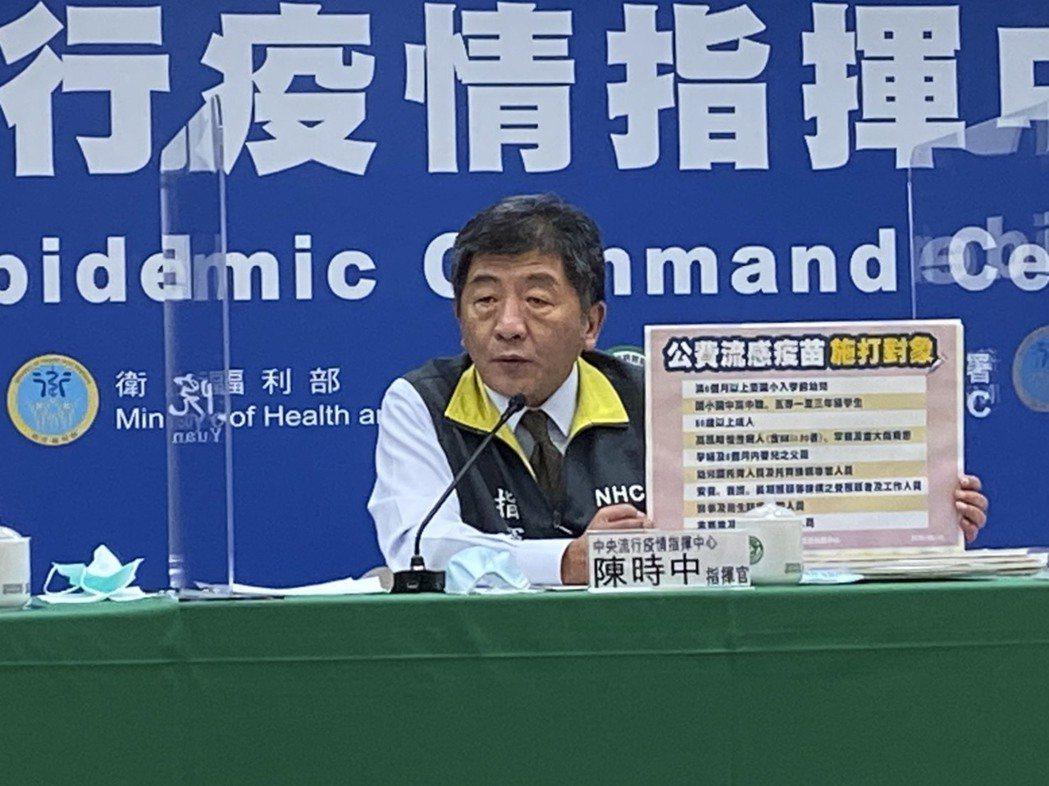 指揮官陳時中今親自在記者會直播催打公費流感疫苗。記者簡浩正/攝影