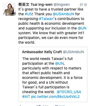 蔡英文總統稍早在推特回應美國駐聯合國大使克拉夫特(Kelly Craft)挺台的推特文。圖/翻攝自總統推特