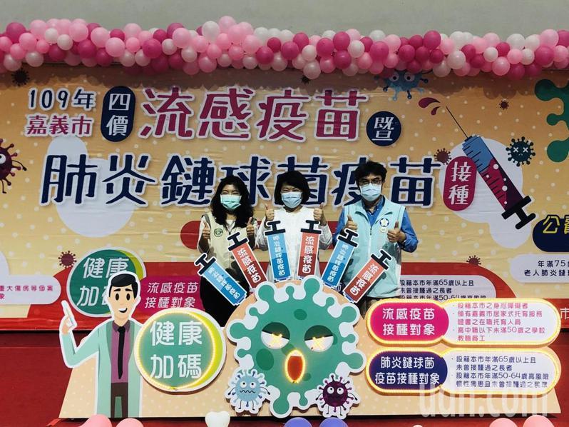嘉義市流感疫苗即將開打,市長黃敏惠等人象徵性將針筒插入病毒畫版上。記者李承穎/攝影