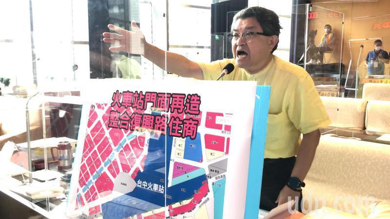 台中市議員李中要求市政府加速執行大車站計劃。記者陳秋雲/攝影