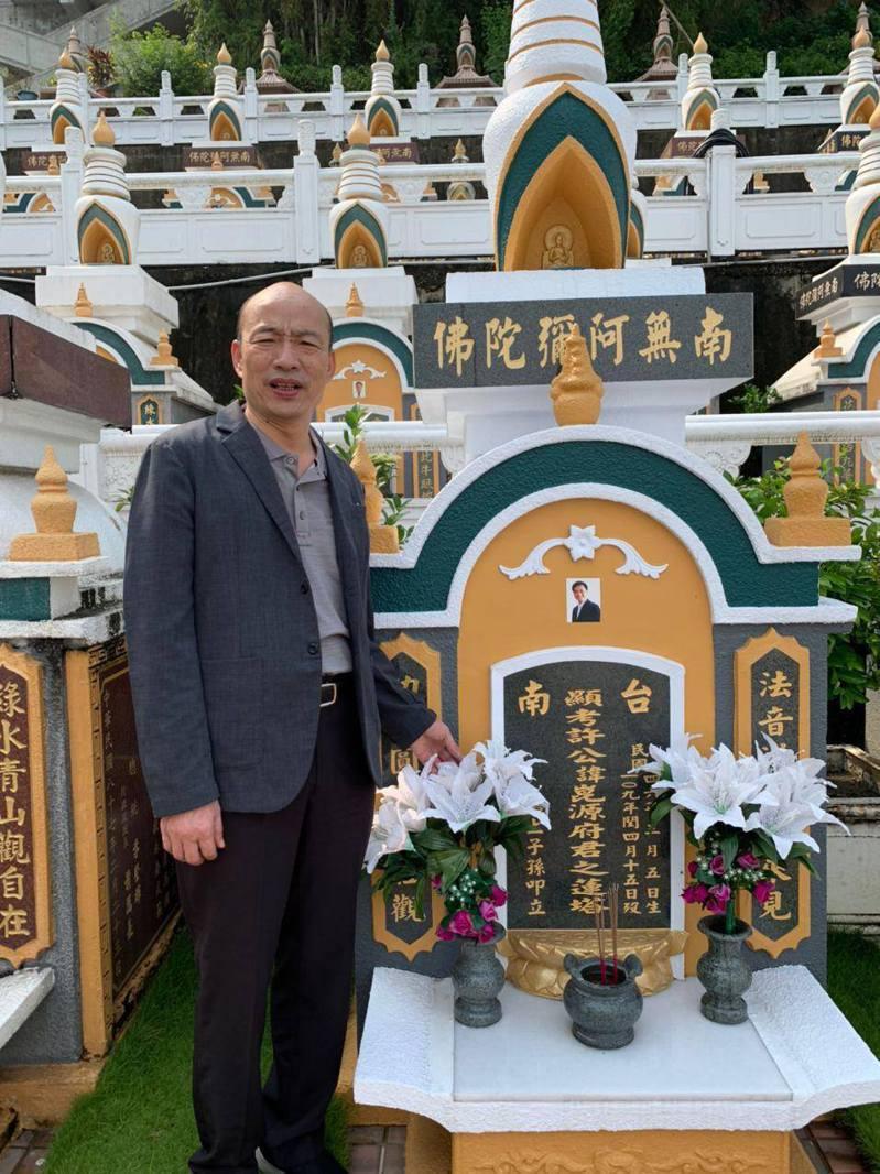高雄市前市長韓國瑜日前到佛光山悼念已故的高雄市前議長許崑源。圖/取自韓國瑜臉書