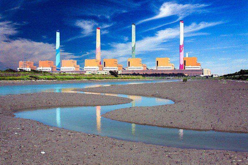 台中電廠正式執行「擴大自主減煤方案」,空汙季期間不但限制全廠運轉機組數,甚至進一步限制實際發電量。 圖/台電提供