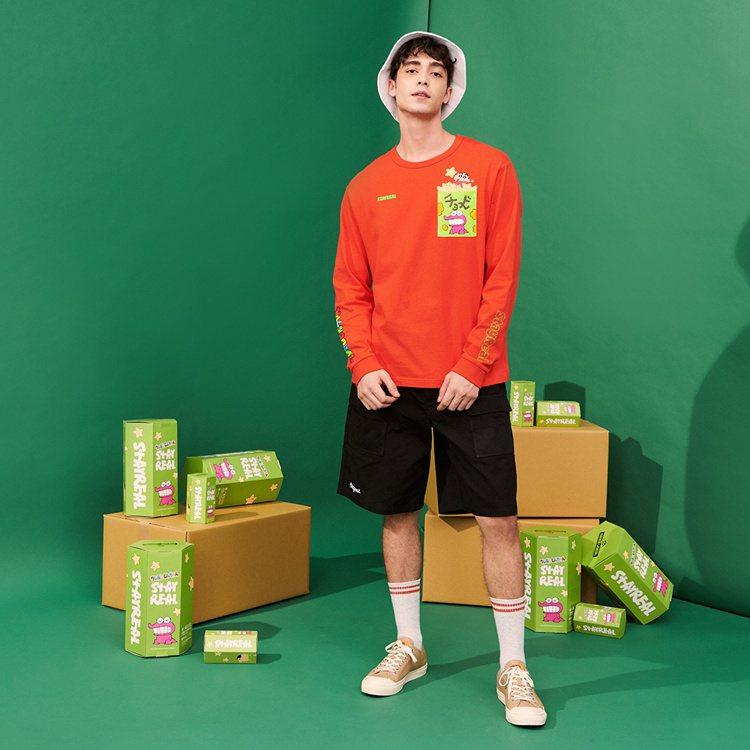Stayreal蠟筆小新聯名系列小新巧克比餅乾口袋T恤1,680元。圖/Stay...