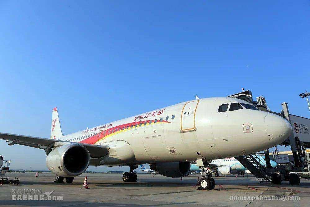 龍江航空以約新台幣34.7億元成交,為大陸民航史上首家遭拍賣的航空公司。(取自大...