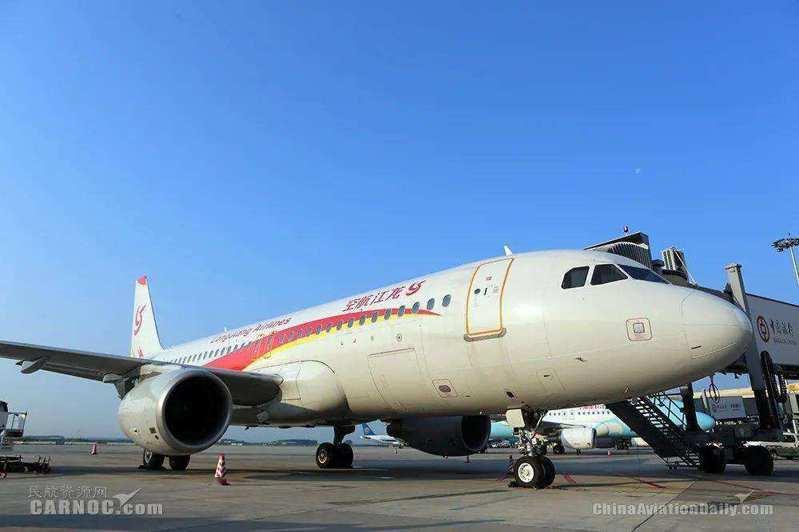 龍江航空以約新台幣34.7億元成交,為大陸民航史上首家遭拍賣的航空公司。(取自大陸民航資源網)