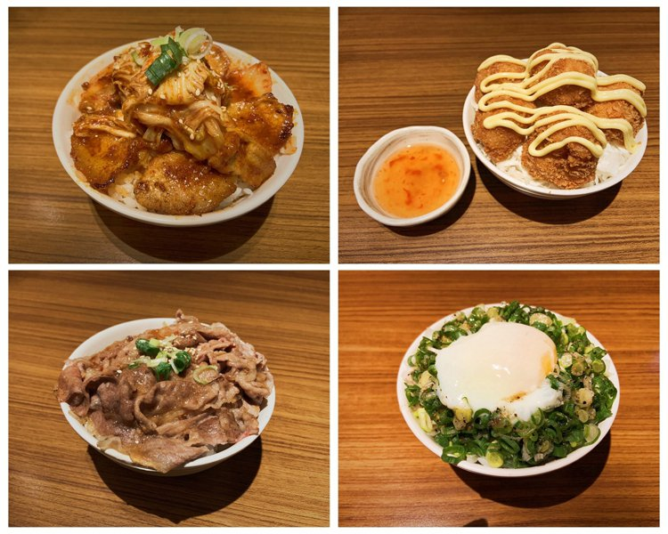 赤からAKAKARA推出4種丼飯,每份69元。圖/赤からAKAKARA提供