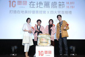 UNIQLO來台十周年首創選品店 桂綸鎂、李英宏搶先帶逛
