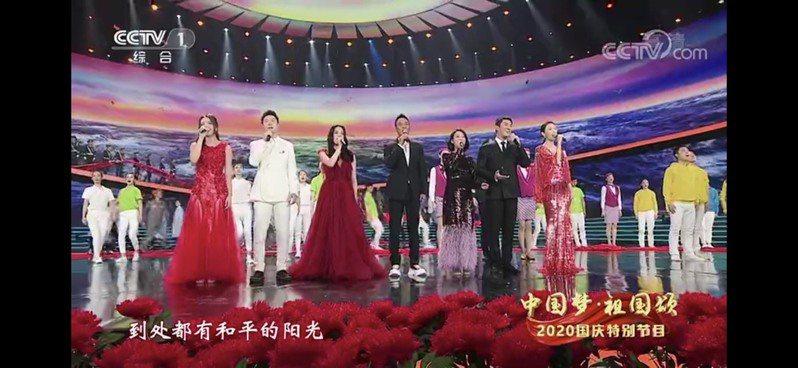 藝人歐陽娜娜與陸港澳藝人一同合唱《我的祖國》。圖/取自央視截圖