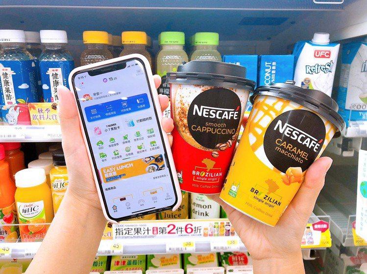 中秋、雙十連假期間OPEN POINT App推出「10點免費兌換暢銷飲品」活動...