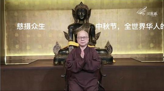 台灣靜念法師講述了靈鷲山在疫情期間的系列祈福活動,希望用慈悲心來轉換人與人、人與...