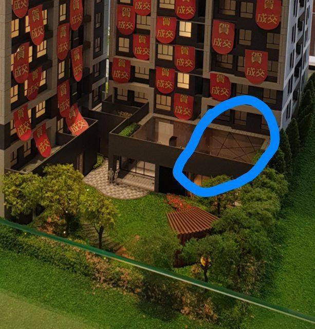 14坪的露台要多貼250萬才能換。圖/擷取自PTT