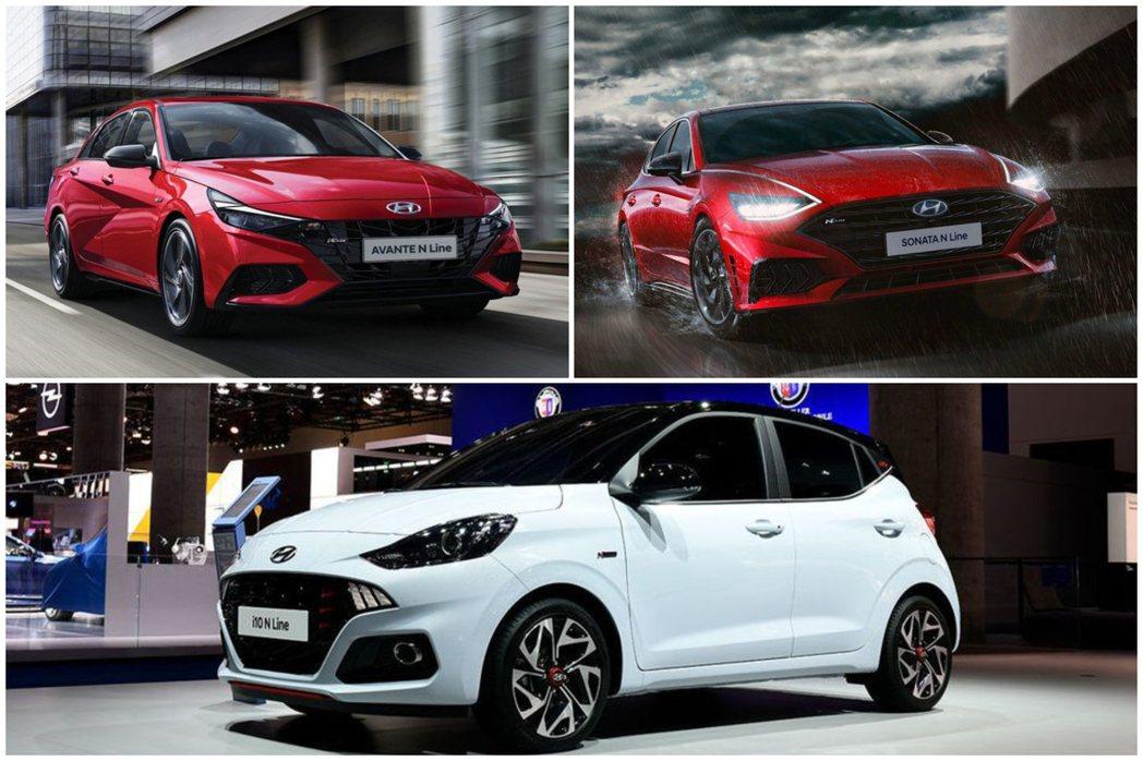 Hyundai N Line運動化車型陣容愈來愈豐富。 摘自Hyundai