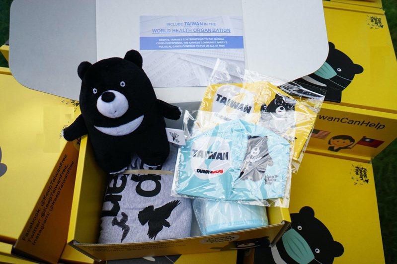 紐約挺台入聯遊行籌備團體Keep Taiwan Free製作「台灣防疫關懷包」,贈送美國政界與智庫人士,內含台灣黑熊布偶、口罩、T恤、明信片等物品。(Keep Taiwan Free提供)