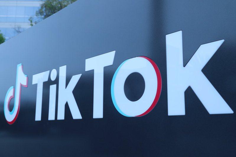 法新社今天宣布,將與TikTok合作推出事實查證計畫,阻止錯誤消息透過TikTok短影音平台散播。 新華社