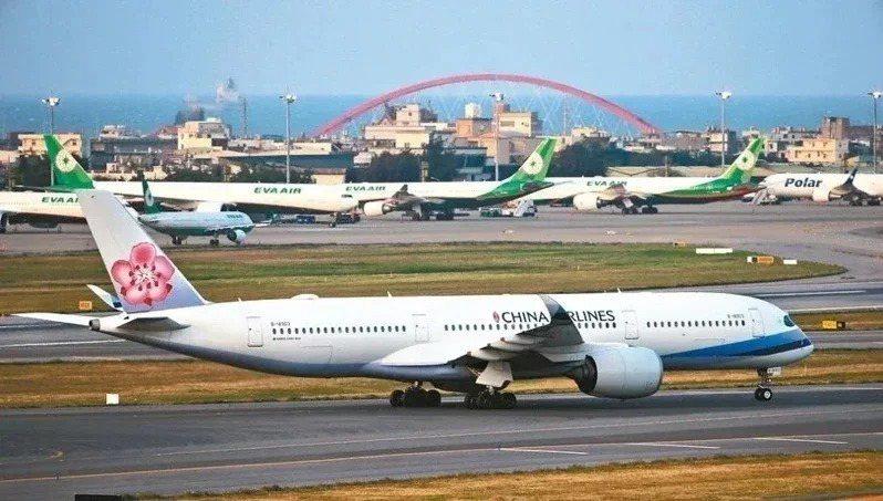 中華航空昨日於官網上公告,旅客自10月12日起,往返中國須附核酸檢測陰性證明。本報資料照片