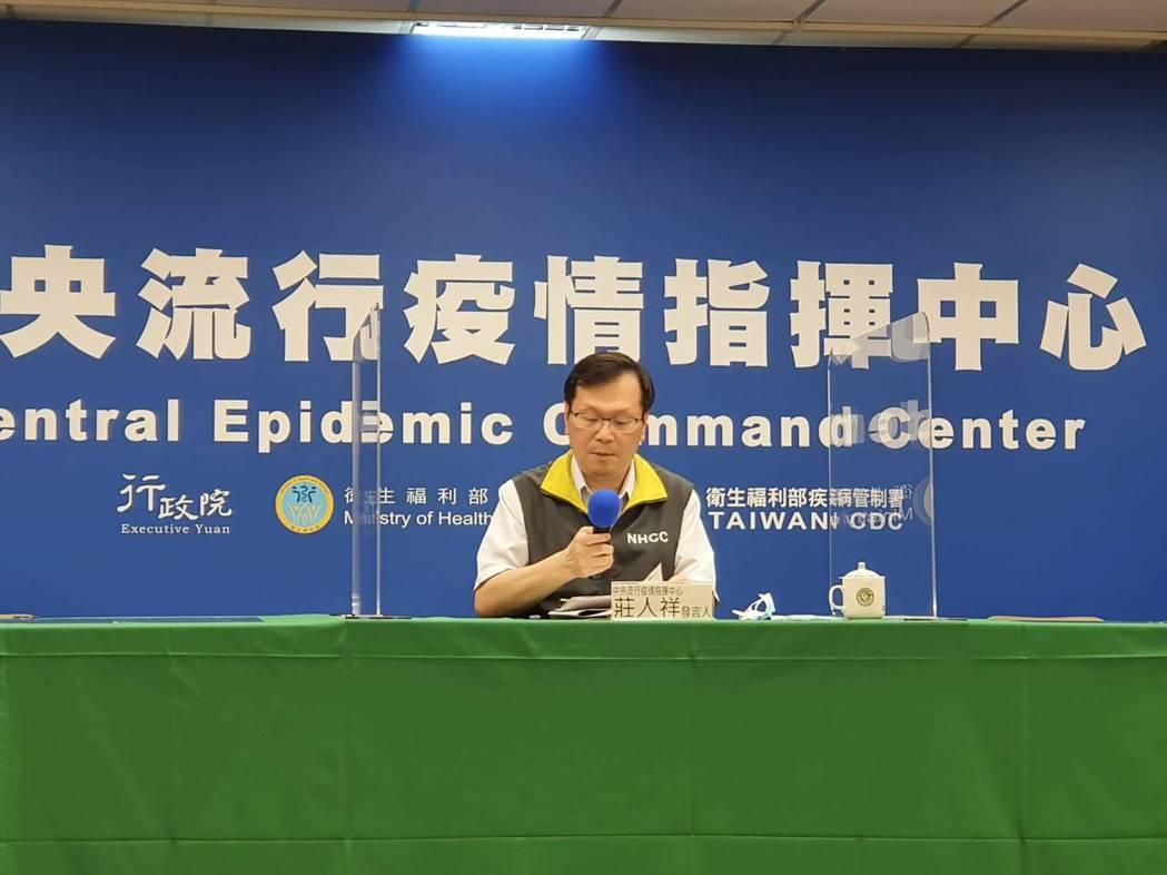 莊人祥今公布國內新增1例境外移入新冠肺炎病例。記者楊雅棠/攝影
