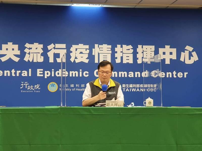莊人祥說,該個案9月30日採檢結果出爐,為陰性,其1名接觸者有頭痛症狀,採檢結果也是陰性。記者楊雅棠/攝影