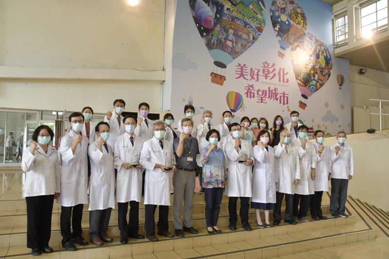 彰化縣糖尿病品質獲得中央肯定,縣長王惠美表揚。圖/彰化縣政府提供