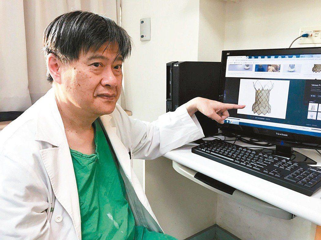 台大醫院小兒心臟科主治醫師王主科表示,目前台大兒童醫材仍有缺,至今未感受到調度平...