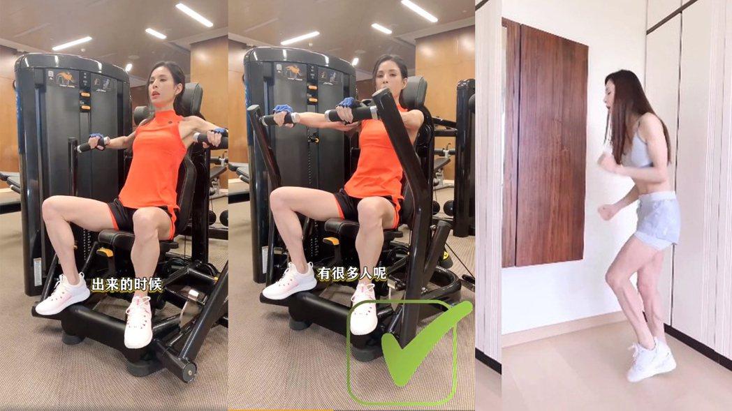 李若彤分享健身教學影片。圖/擷自微博視頻