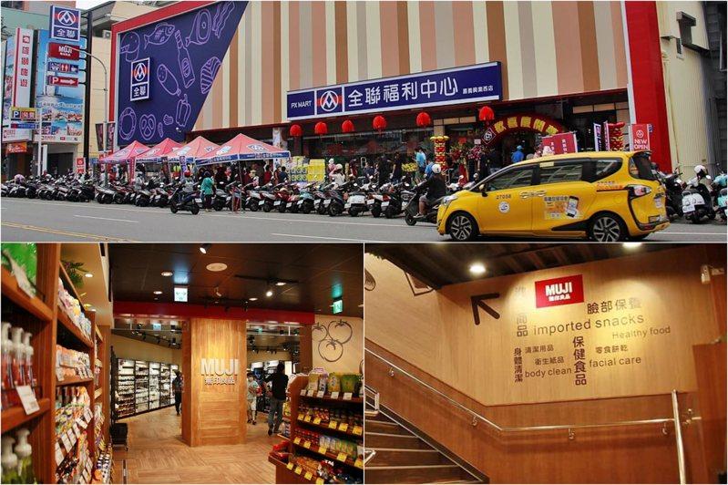 全聯興業西店是嘉南營運處的第148家店,亦是全台第1016家門市。圖/嘉義市政府官網