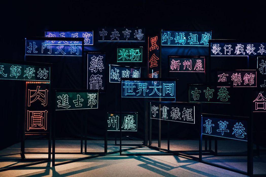「風城轉生站」以有邊境生活、無邊際想像為題,試圖翻轉舊城區印象。圖/2020台灣...