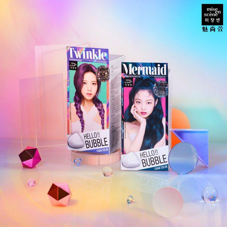 魅尚萱HELLO BUBBLE泡沫染髮劑/420元。圖/魅尚萱提供
