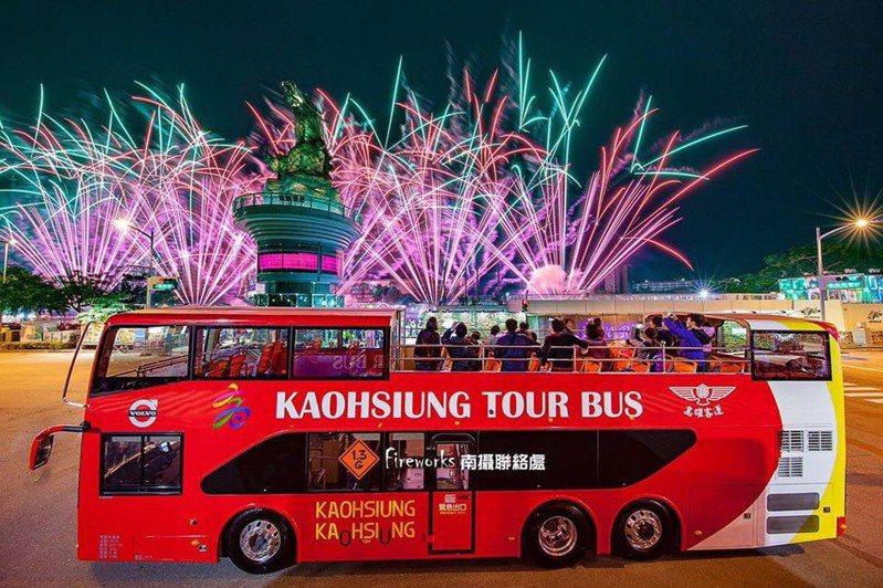 搭開頂雙層觀光巴士賞國慶煙火, 視覺全新享受。圖/高雄客運提供