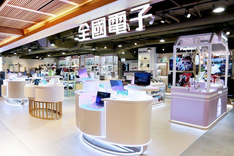 全國電子第一間智能3C家電概念店進駐誠品生活板橋店。圖/全國電子提供