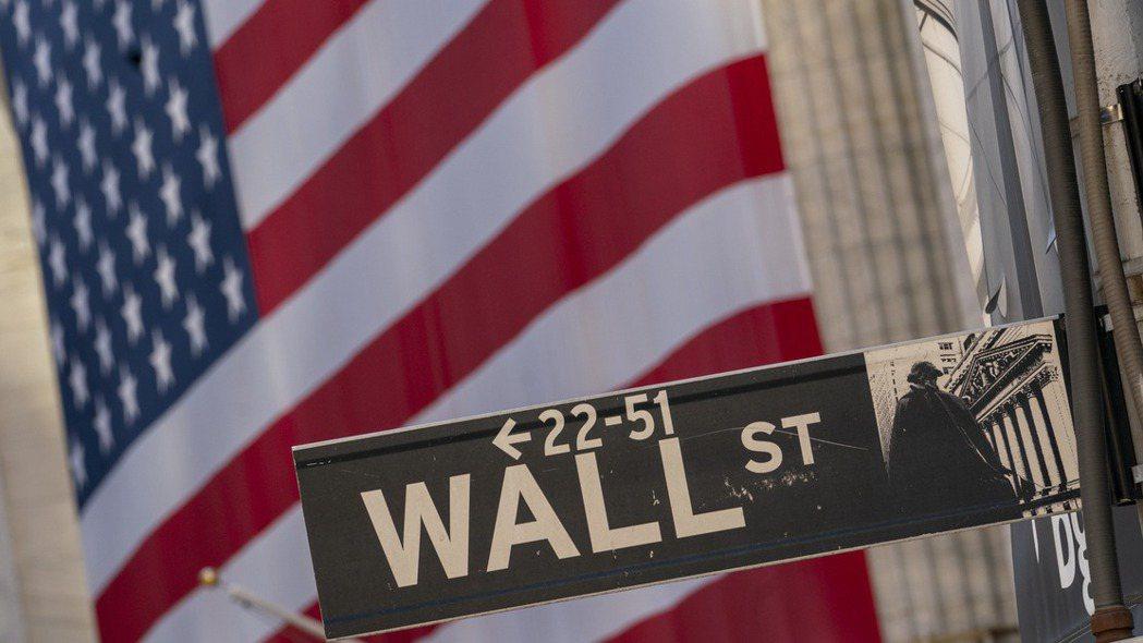 美股期指在美國總統川普傳出確定感染新冠病毒後大跌。美聯社