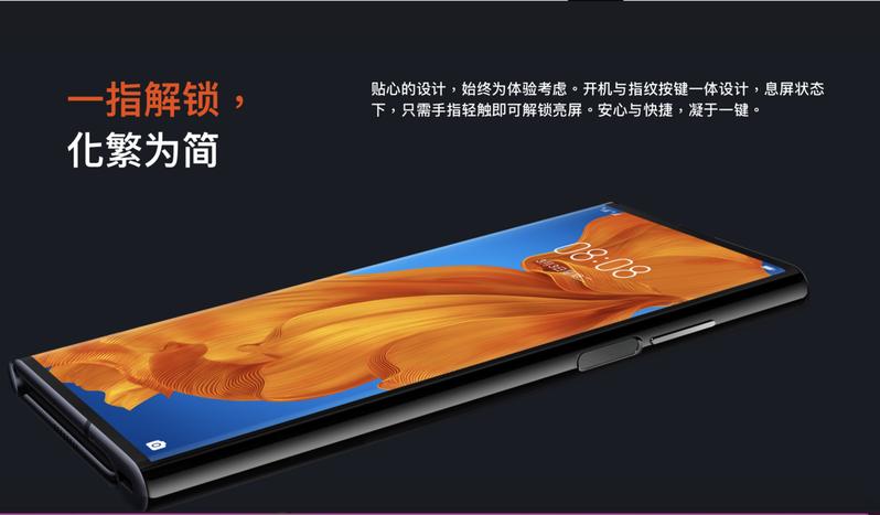 華為Mate Xs 5G手機官方售價超過新台幣7萬元,是華為最貴的一款手機。(截圖自華為官網)