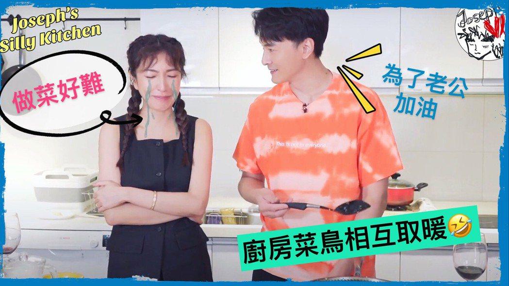 楊謹華(左)、鄭元暢廚藝呆萌2人組。圖/M.I.E.最大國際娛樂提供