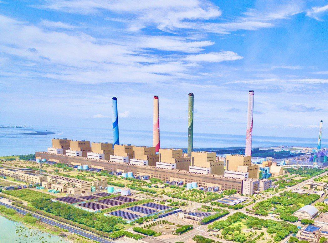 台電已提前在9月底執行台中電廠「擴大自主減煤方案」,為改善空品貢獻心力。圖/台電...