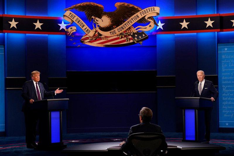 日前美國總統大選首場辯論會,爭取連任的共和黨籍總統川普(左)和民主黨候選人拜登(右)言詞交鋒。美聯社