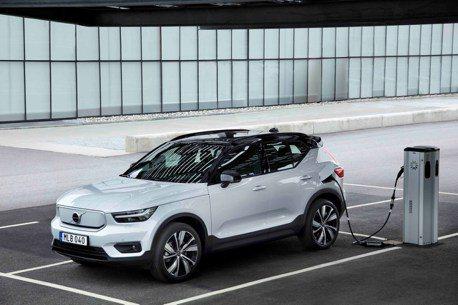 吉利集團宣布合併Volvo 拓展電動車、自駕車事業領域
