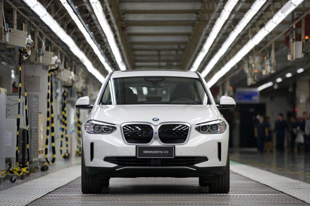全新BMW iX3的生產作業是由中國華晨寶馬負責。 摘自BMW