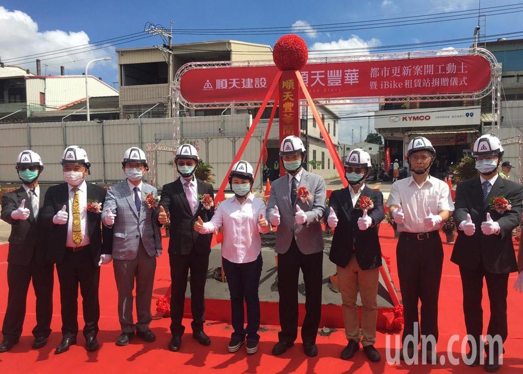 台中市原縣區第一個都市更新案順天豐華大樓建案今年八月動工。記者趙容萱/攝影