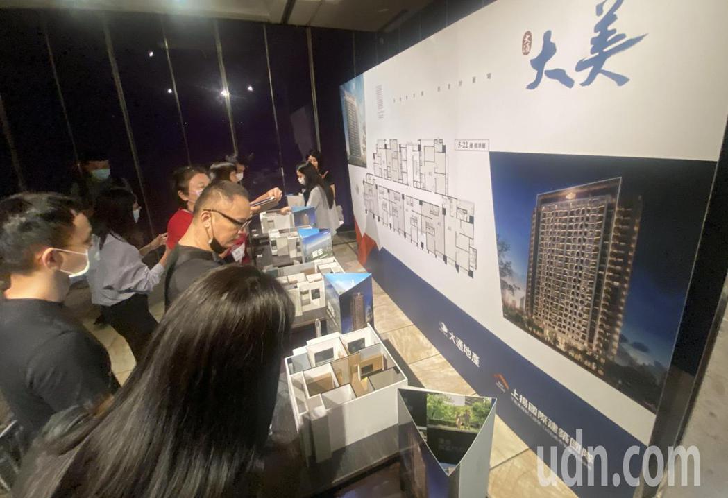 北部建商大通地產揮軍南下在台中西區推出「大通大美」危老與都更案,創熱銷佳績。記者...