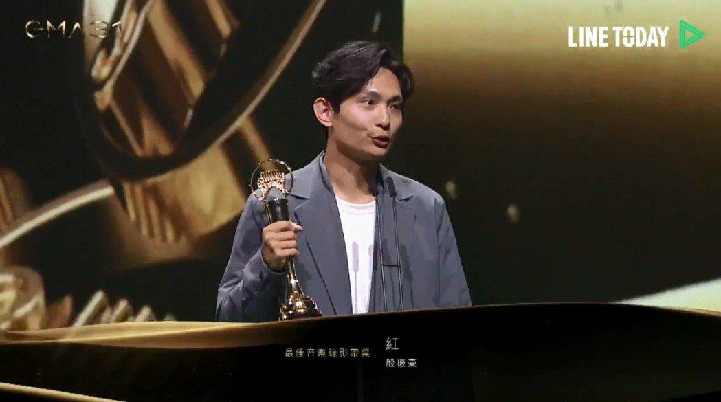 以「紅」拿下最佳音樂錄影帶獎的殷振豪表示,拍MV真的辛苦、但會一直拍下去。圖/翻
