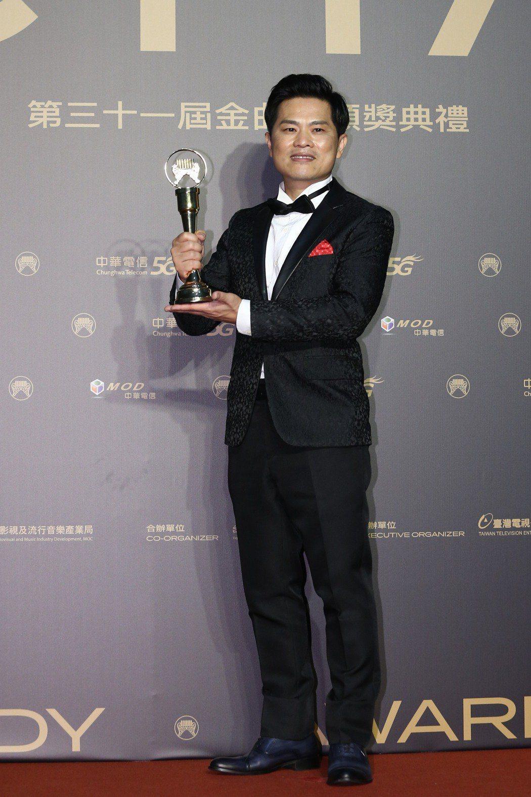 蘇明淵獲得第31屆最佳台語男歌手獎。記者曾原信/攝影