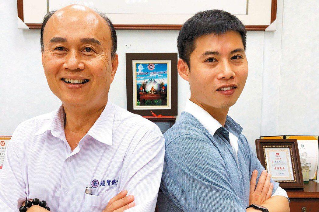 冠賢機電董事長林建祥(左)、執行長林彥君父子檔。記者林政鋒╱攝影