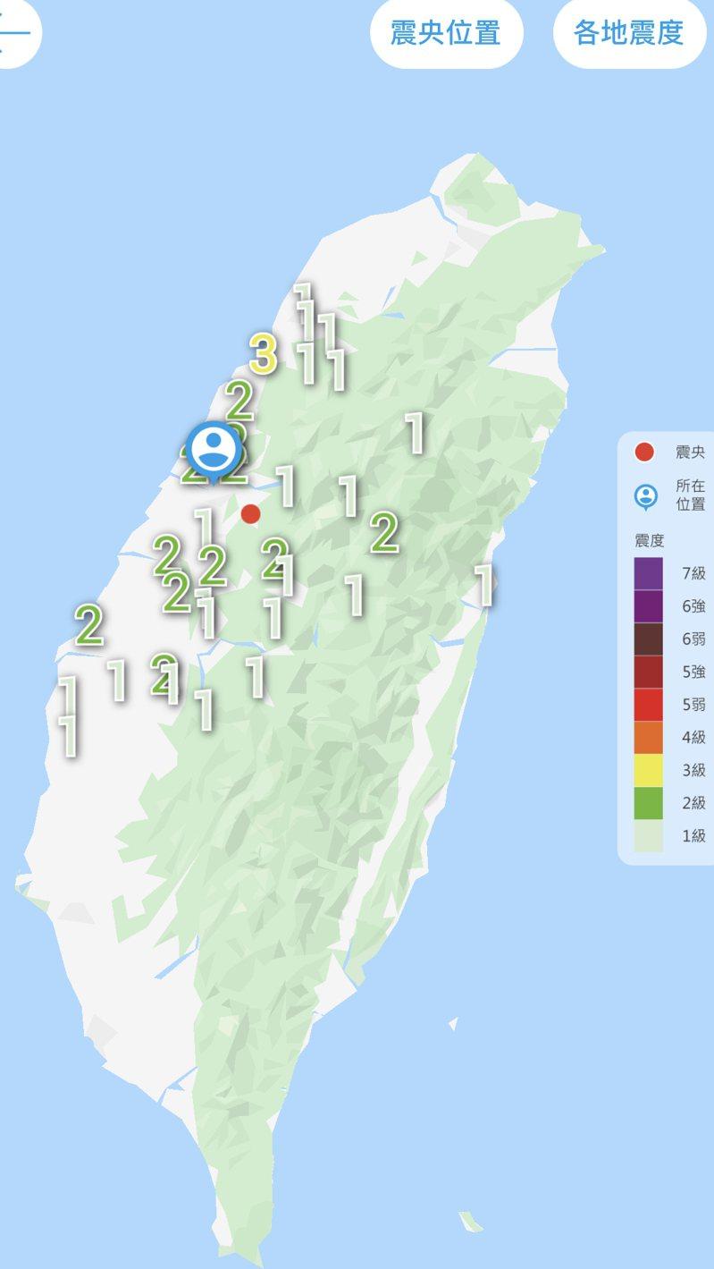 今天凌晨新社地震,讓在地不少民眾又想到921大地震。圖/取自氣象局網站
