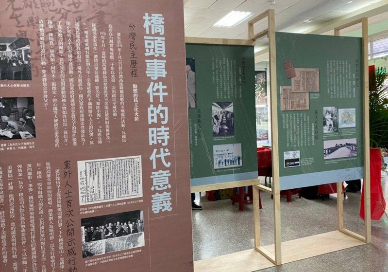 「台灣民主政治的先行者─余登發」特展史料豐富。圖/桃園市文化局提供
